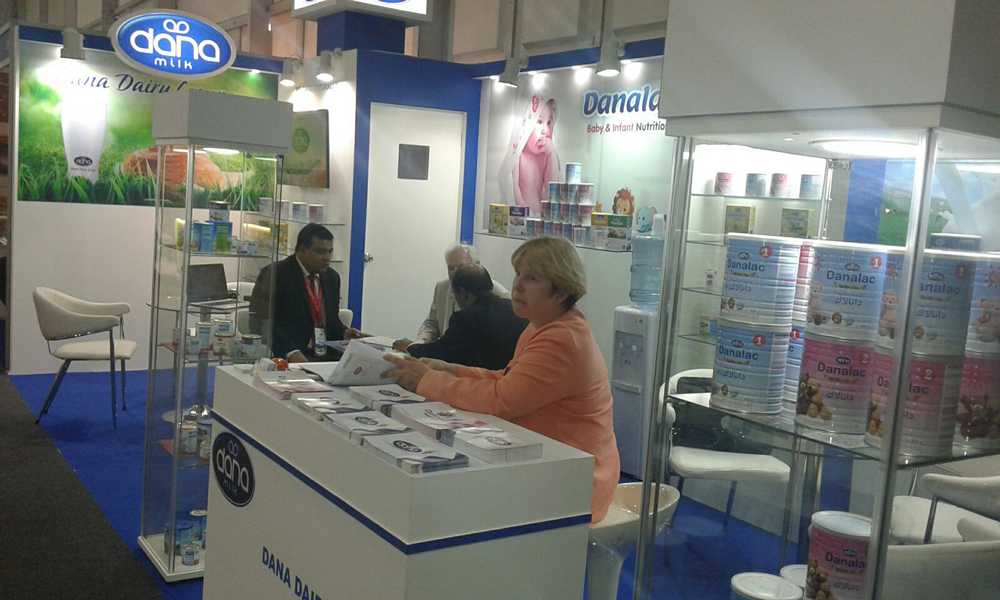 Dana Dairy - Danalac Golfood International Exhibit 2016