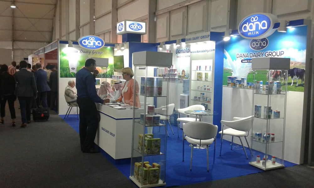 Dana Dairy Gulfood Stand - Exhibition 2016