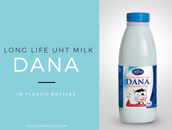 Long Life Milk In A Plastic Bottle – And We Are Proud Of It