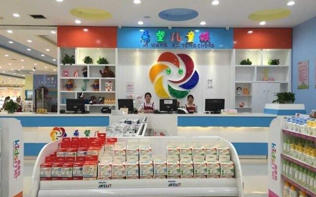 Wuxi China Little Mom And Baby Shop has Danalac Baby Cereals