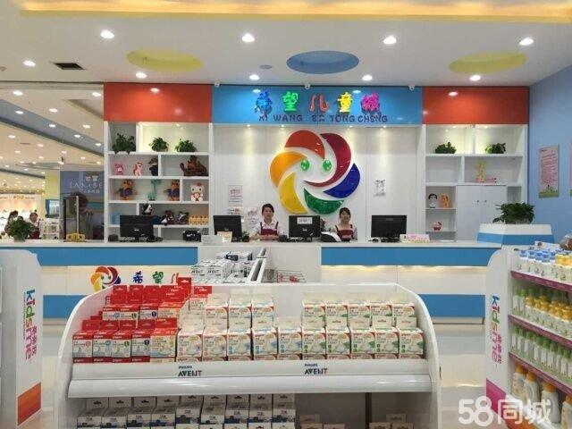 Little baby and mother shops in Wuxi China are now carrying Danalac Baby Cereals on their Shelves