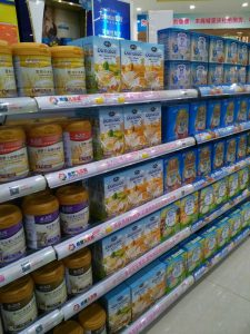Here is a snapshot of Danalac baby cereals on store shelves in China