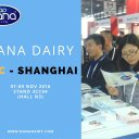 Dana Dairy was proud to be able to present its products to China this November 2016 at the FHC Shanghai exhibit.