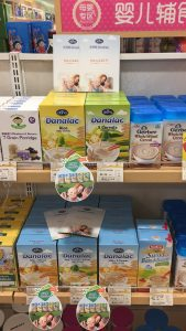 DANALAC baby cereals are displayed at Chinese Golden Eagle stores nationwide. Our products are becoming increasingly more available throughout China at department stores where fine European foods are available.