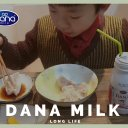 DANA Dairy produces its Long-life milk or UHT milk in various shapes and sizes of tetra paks as well as beautifully designed plastic bottles