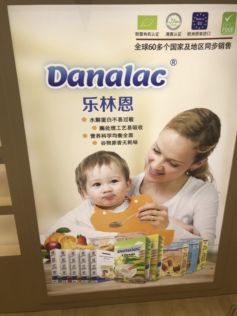 DANALAC POSTER AT CBME CHINA 2018 Mother and Baby