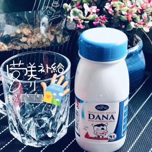 DANA® Milk PET Bottles are made from wonderful tasting french milk.