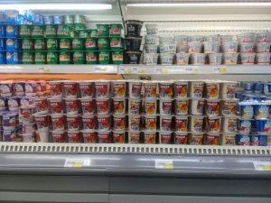DANAYO find DANA products in near-you supermarkets - fruit on the bottom yogurt long life shelf item