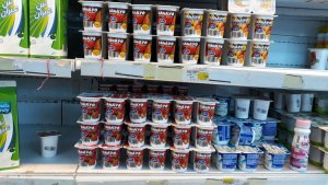 DANAYO long life yogurt by DANA in Supermarkets and Hypermarkets around the world