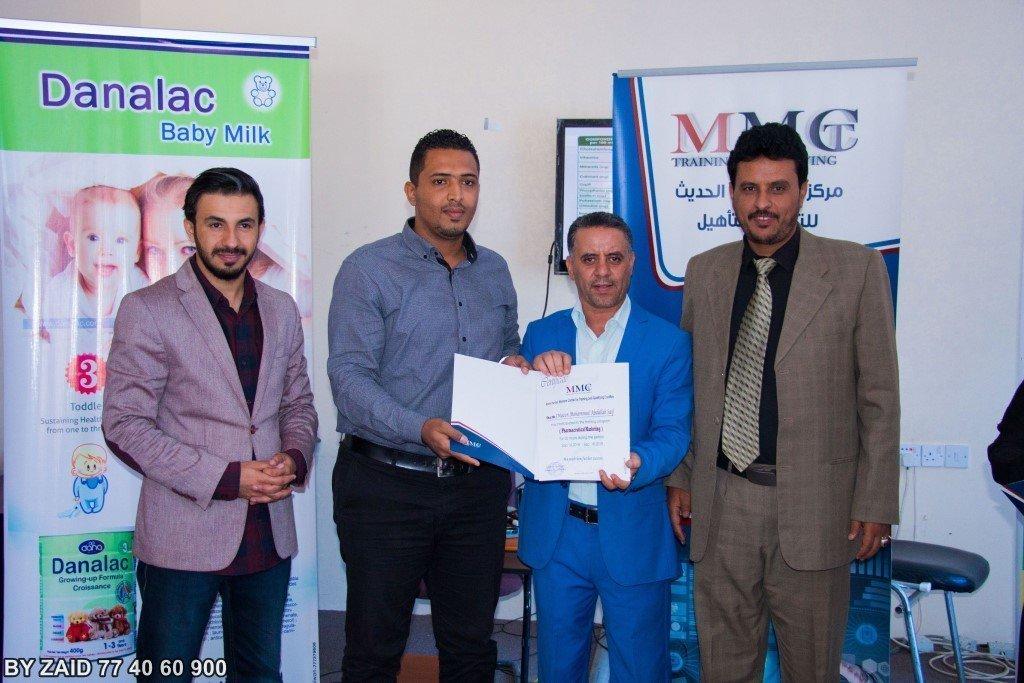 ALNAHDI International Medical Group At World Prematurity Day 2018 - Yemen Representing DANALAC