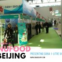 Dana Dairy At ANUFOOD Beijing in China Food Exhibition