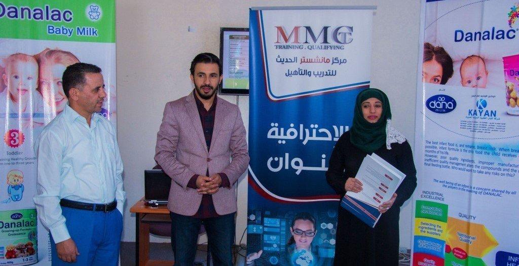 ALNAHDI International Medical Group At World Prematurity Day 2018 - Yemen Representing DANALAC INFANT FORMULA